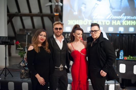 7.Vessela Yaneva, Miro, Dessy I             Mr VOG