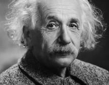 Айнщайн за вселената, човечеството и всичко останало