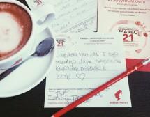 Днес предлагат кафе срещу стихотворение