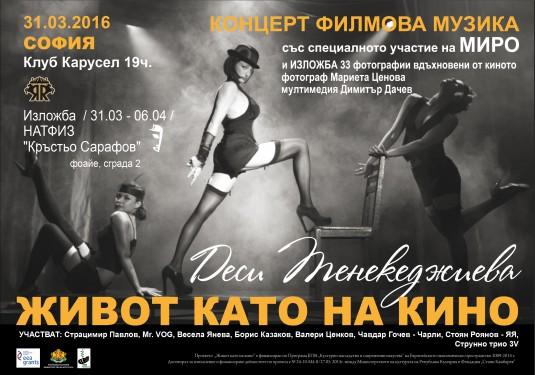 Plakat 02 70x100cm-08