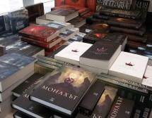 Нова книжарница и книги на половин цена