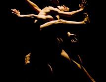 Емблема на съвременния танц със спектакъл в България