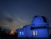 Обсерваторията в Рожен става на 35 години