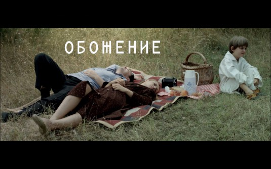 Obojenie_kadyr
