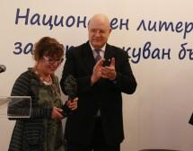 """""""Остров Крах"""" на Ина Вълчанова е най-добрият непубликуван роман"""