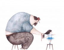 Таткото – начин на употреба