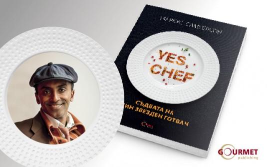Yes chef_za monitor 2