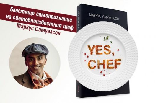 Yes chef_za monitor