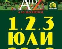 Джаз фестивал в Южния парк