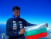 Диабетикът Боян Петров изкачи шестия си осемхилядник