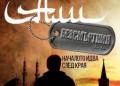 """Най-продаваните книги от книжарници """"Хеликон"""" през април"""