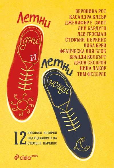 Letni_dni_cover