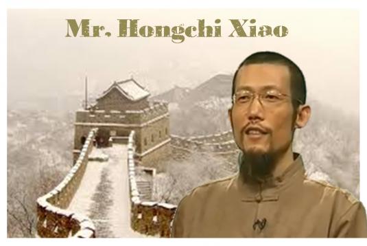 hongchi xiao 1