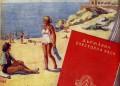 Реклами, насърчаващи спестовността от 1953 г.