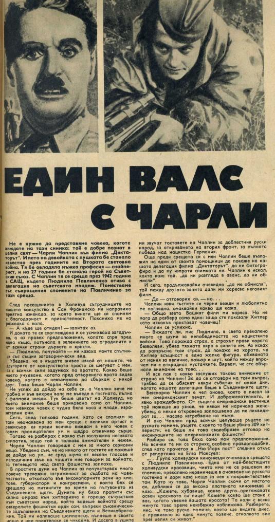 1971-1