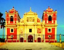 Мезоамерика 2. Никарагуа и Панама: най-бедната и най-богатата