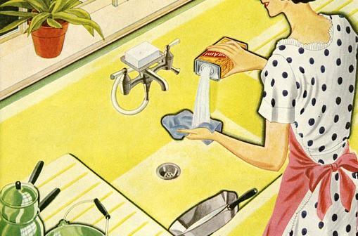 Съвети за домакинята от 1950 г.