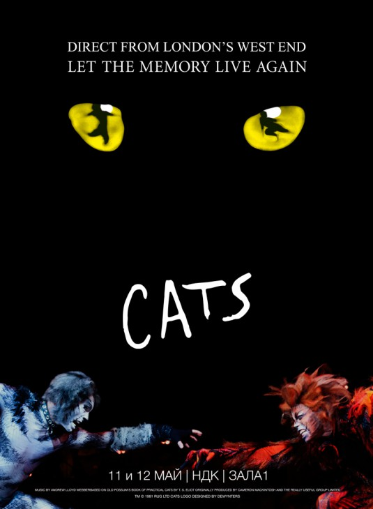 CATS_poster1