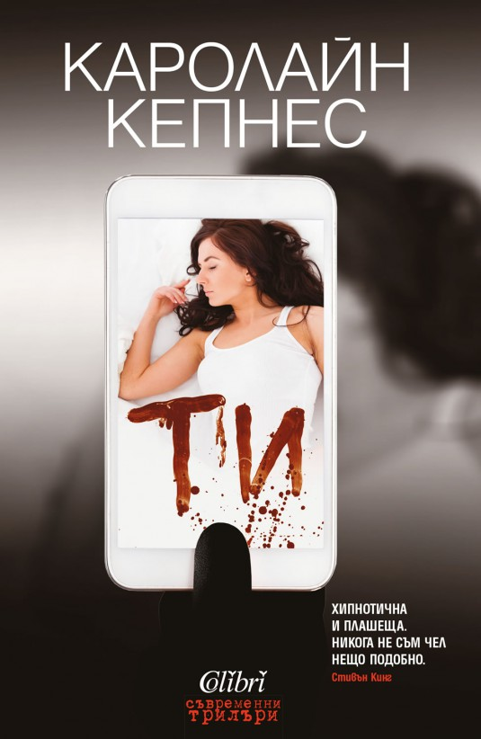 Cover-Ti
