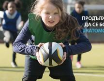 Момичетата масово чувстват, че мястото им не е в спорта