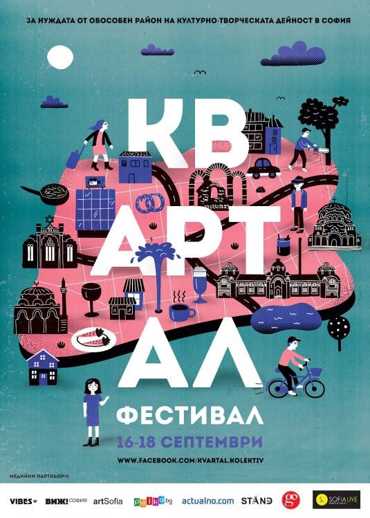 kvARTal_Kolektiv_poster_web