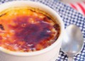 Крем-брюле с ванилия