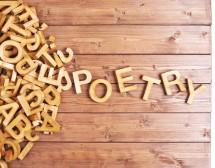 Бездарие в мъглата на поезията