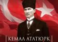 Ататюрк и борбата за модерна Турция