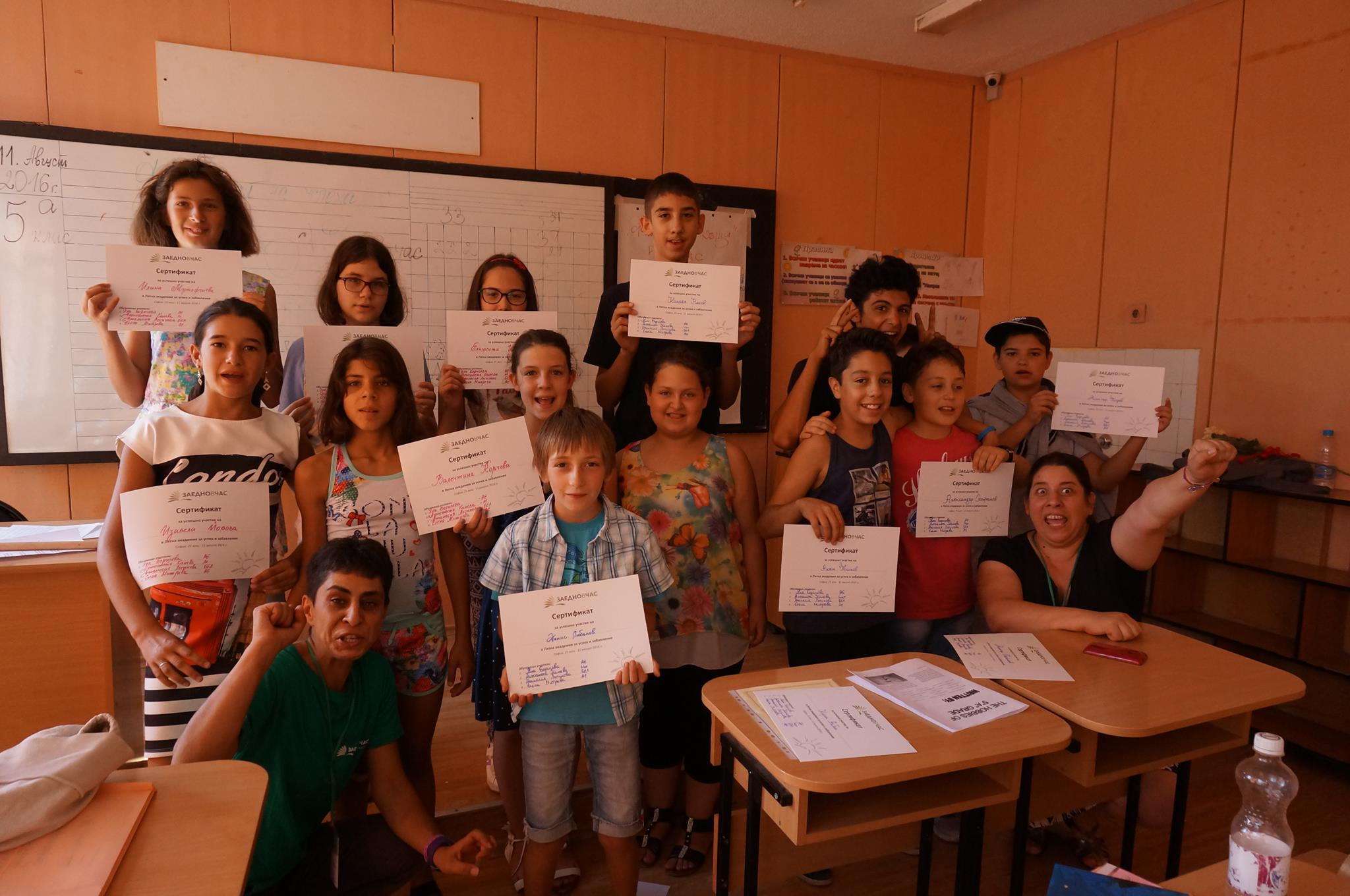Lyatna akademia Zaedno v chas 2016_2