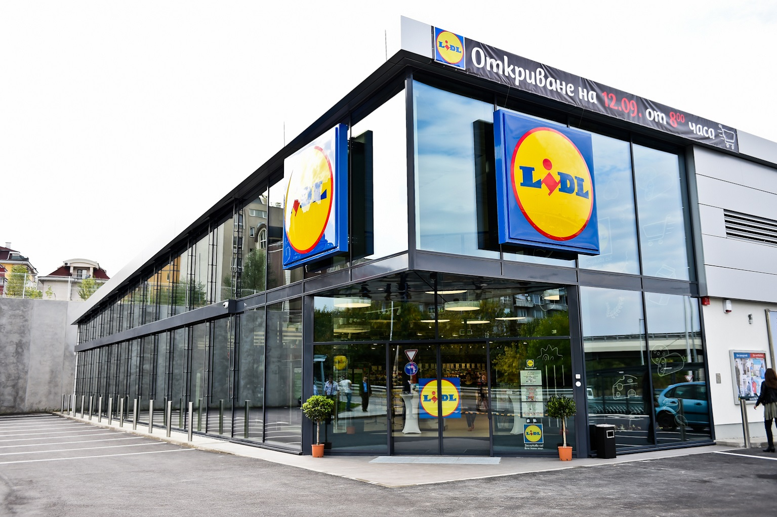 New_store Mladost_pic4