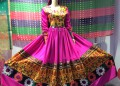 Какво носят афганистанките под бурките