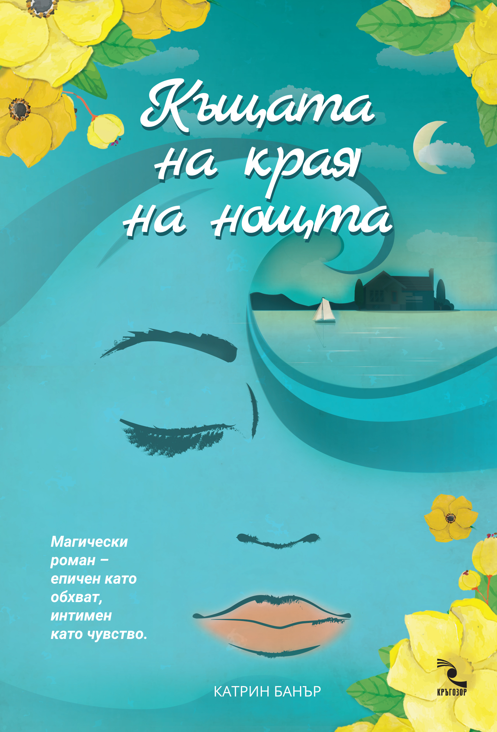 Book_cover_print