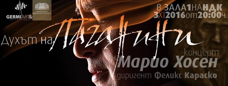 Duhyt_na_paganini_FB_cover