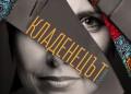 Дебютният роман на Веселина Седларска – спускане в кладенеца на душата