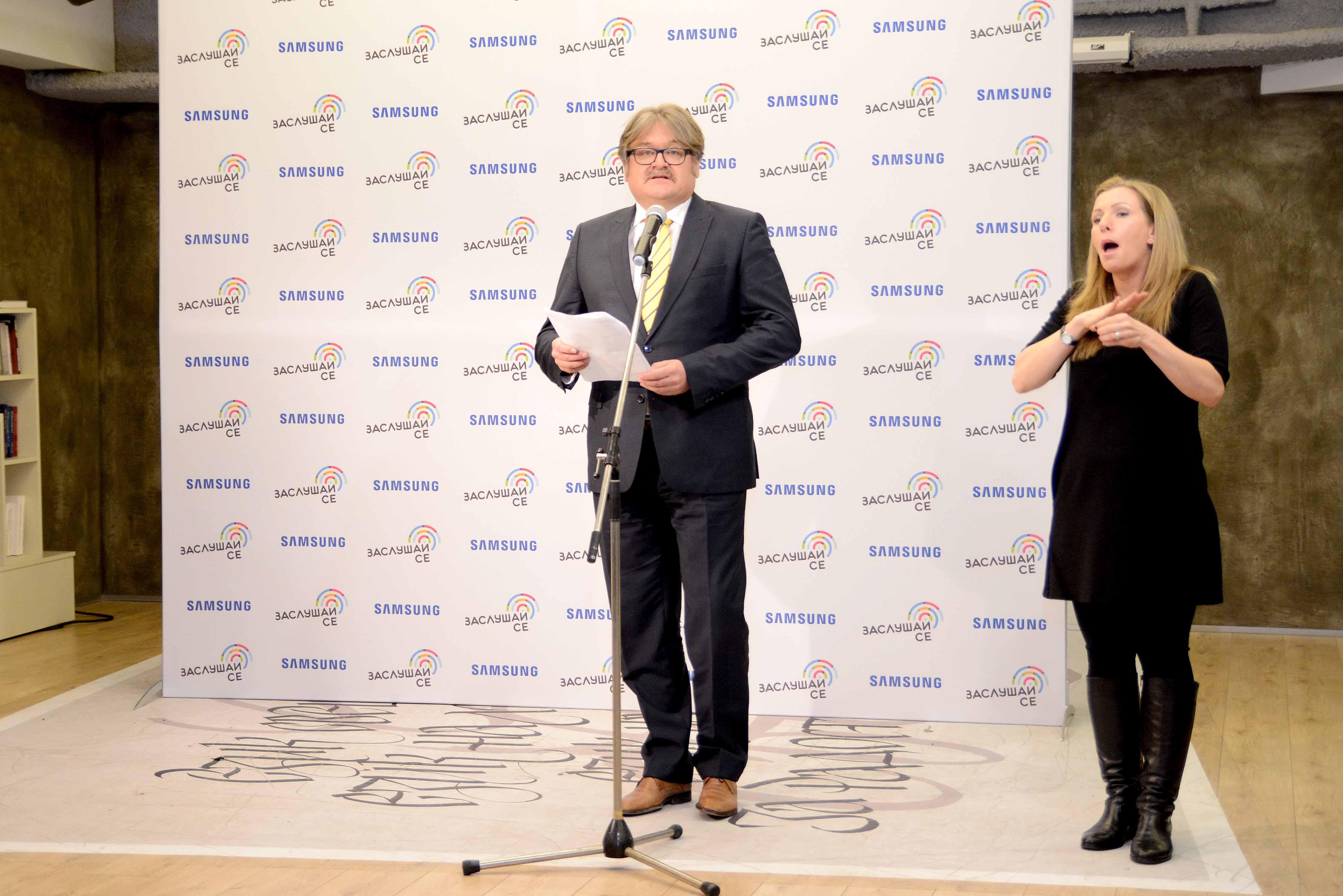 ListenUp_KirilNikolov_Samsung
