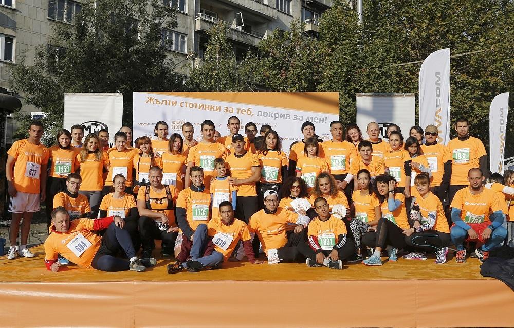 Maraton Sofia_2