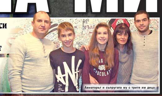 radev-1
