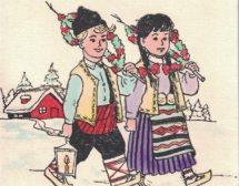 1965 г. Новогодишни обичаи у нас