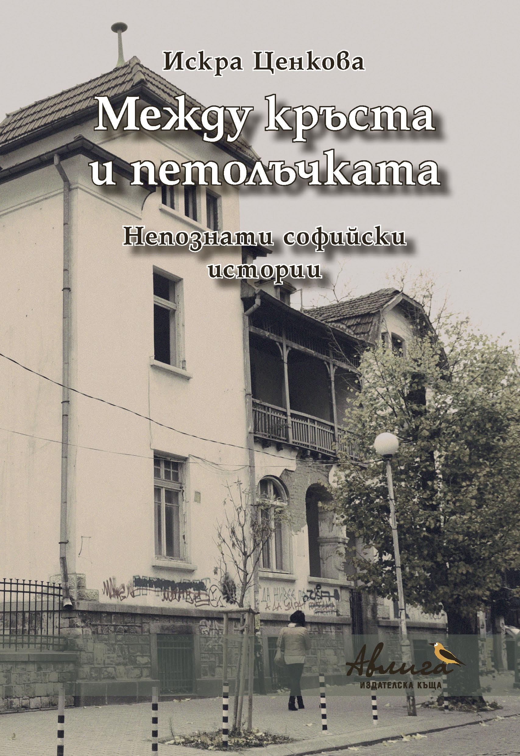 Korica_I