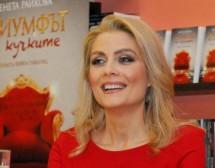 Венета Райкова издаде трети роман