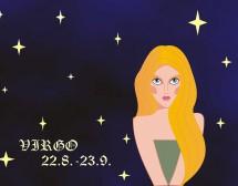 Дева – годишен хороскоп за 2017 г.