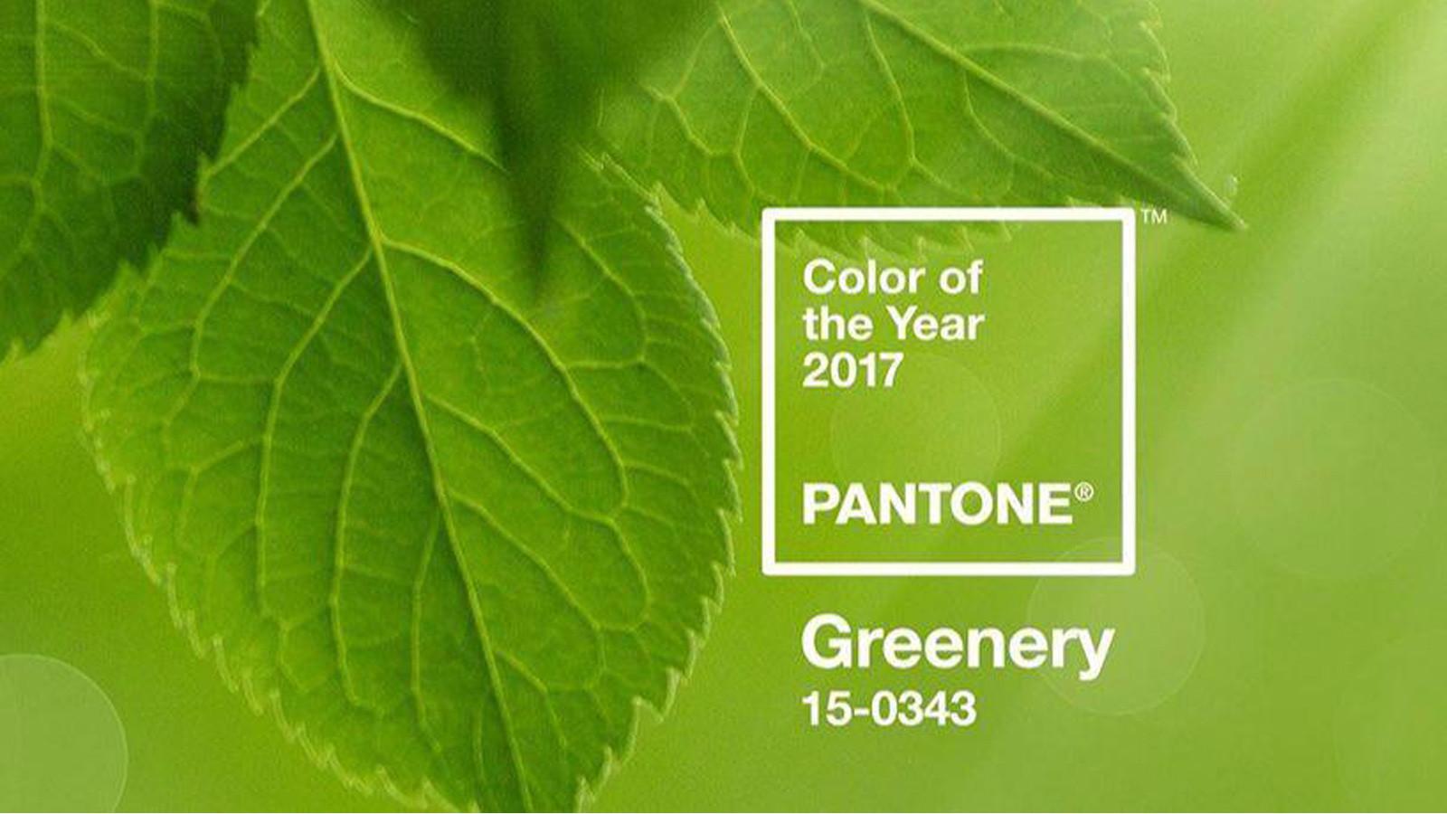 pantone-2017-20161207