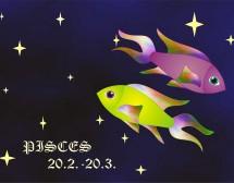 Риби – годишен хороскоп за 2017 г.