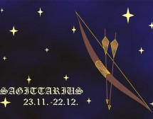 Стрелец – годишен хороскоп за 2017 г.