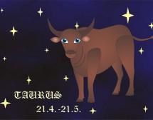 Телец – годишен хороскоп за 2017 г.