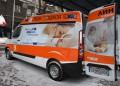 Първата линейка за недоносени