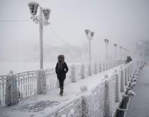 Най-студеното селище в света
