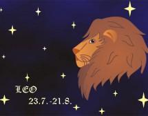 Лъв – годишен хороскоп за 2017 г.