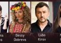 Първият фестивал за българска музика в Лондон