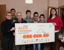 92 629 лева от жълти стотинки за дом за младежи без семейства